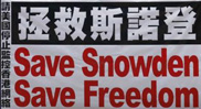 edward-snowden-china-3